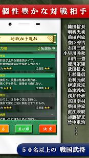 u56dbu4ebau9ebbu96c0u3010u516cu5f0fu3011 4.37.0 Screenshots 4