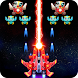 Galaxy Attack: Robot Transform Chicken Shooter - Androidアプリ