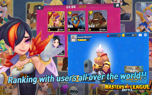 Masters Battle League 5v5 : Legend MOBA PvPTrainer modavailable screenshots 12