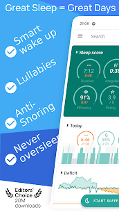 Free Sleep as Android Unlock  Sleep cycle smart alarm 3