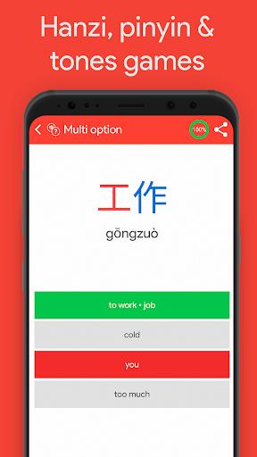 Learn Chinese HSK 1 Chinesimple apktram screenshots 6