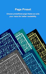 HOLY QURAN – القرآن الكريم 4