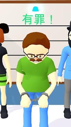 面通し:犯人の似顔絵を描こうのおすすめ画像5
