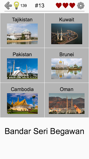 Capital Cities of World Continents: Geography Quiz 1.2 screenshots 6