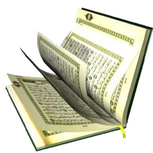 AlQuran Arabic (16lines 16-30) For PC Windows (7, 8, 10 and 10x) & Mac Computer