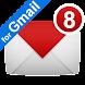 通知バッジ (Gmail)