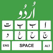 Urdu Keyboard 2020 - Urdu Language Keyboard