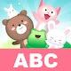ABC Tracing Phonics and English Alphabet Teaching para PC Windows