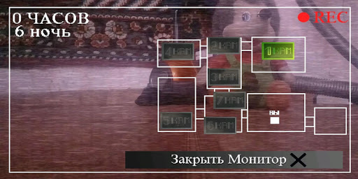 Пять Ночей С Ёжиком  screenshots 2