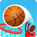 Idle Dunk Masters - Androidアプリ