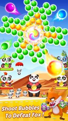 バブルシューティング2パンダのおすすめ画像3