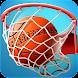 street basketball dunk 2021
