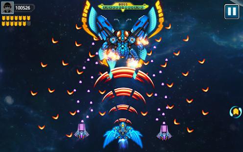 Galaxy Shooter  screenshots 7