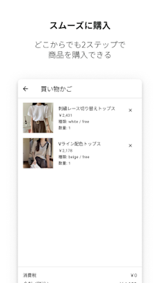 minew.official 公式アプリのおすすめ画像4