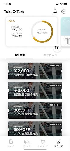 タカキュー公式会員アプリのおすすめ画像2