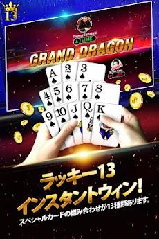 Lucky 13 :13枚カード・ポーカー・パズルのおすすめ画像2