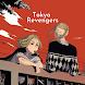 HD Tokyo Revengers Anime Wallpaper