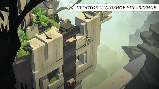 Скриншот №3 к Lara Croft GO