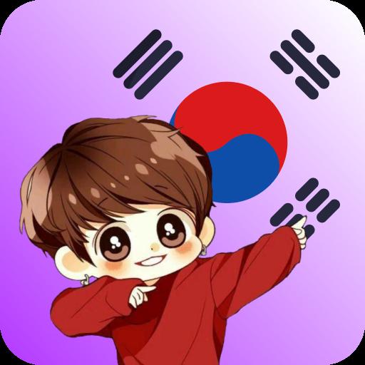 Coreano A1 Para Principiantes! Palabras Coreanas