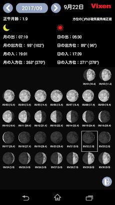 Moon Bookのおすすめ画像2
