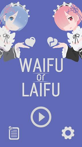 Waifu or Laifu 2.9c screenshots 17