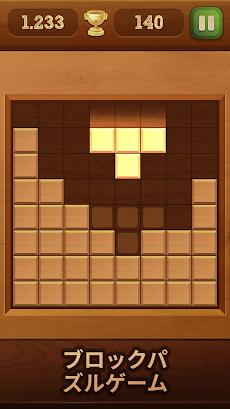 ジグソーパズル‐木のジグソーパズル‐木材ブロックパズルのおすすめ画像3