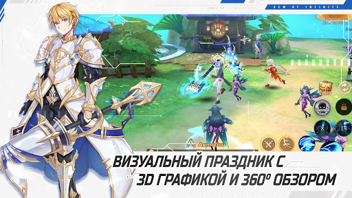 Glory of Infinite 15.0 screenshots 2