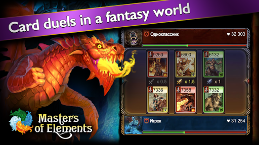 Masters of Elementsuff0dCCG game + online arena & RPG  screenshots 5