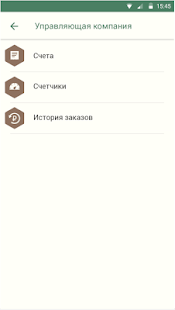 Dubrovka 1.1.2 screenshots 4