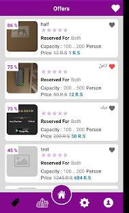 u0641u0631u062d  Screenshots 5