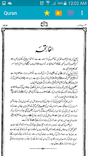 Tafseer TafheemulQuran Urdu  For Pc (Windows 7, 8, 10 And Mac) 1