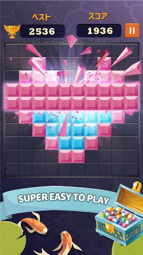 Block Puzzle Blossom 1010 - Classic Puzzle Game 1.5.2 screenshots 17