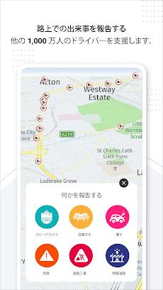無料のGPS地図(オフライン地図アプリ):ナビゲーション、道順、交通、交通渋滞情報のおすすめ画像4