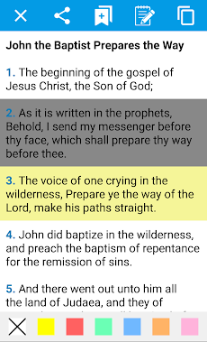 Holy Bibleのおすすめ画像1