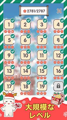 Tile Fun - パズルゲームのおすすめ画像4