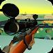 Sniper Shooting 3D - FPS Game