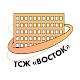 ВОСТОК г.Волоколамск para PC Windows