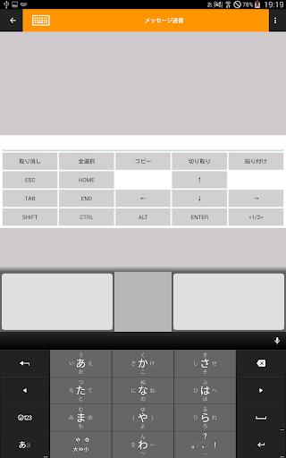 Foto do MagMousePad - PCマウスリモートアプリ