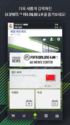 FIFA ONLINE 4 M by EA SPORTSu2122 apkpoly screenshots 5