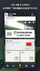 FIFA ONLINE 4 M by EA SPORTS™ Mod 1.19.3100 Apk (Unlimited Money) 5