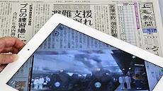 上毛新聞ARのおすすめ画像2