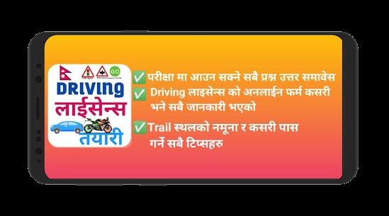 Nepali driving license – exam tayari 1