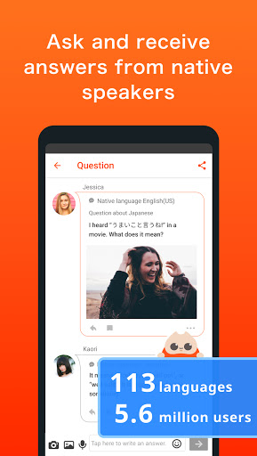 HiNative - Q&A App for Language Learning 8.20.2 Screenshots 1