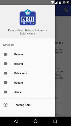Kamus Besar Bahasa Indonesia  screenshots 2