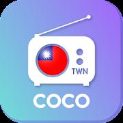 Radio Taiwan - Radio FM Taiwan