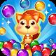Bubble Shooter: Bubble Pet, Shoot & Pop Bubbles cover