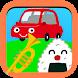 幼児/子供向け無料知育ゲーム - さわってあそぼ!2 - Androidアプリ
