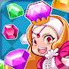 宝石を育てる - Androidアプリ