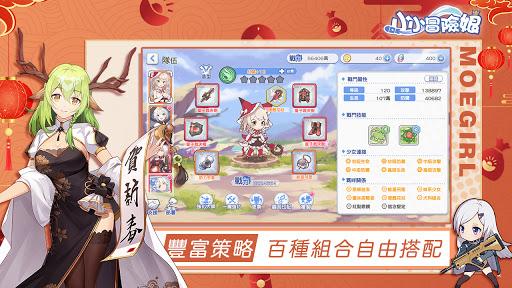 u5c0fu5c0fu5192u96aau5a18 1.0.4 screenshots 2