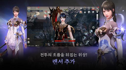 V4 1.24.263977 screenshots 1